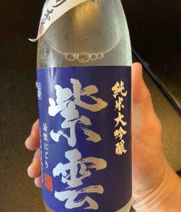日本酒紫雲